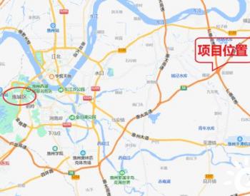 广东惠州新建发电厂,年供电量286653万千瓦时