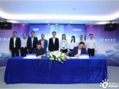 <em>中航锂电</em>与招商银行签署战略合作协议