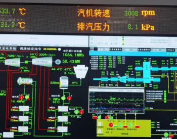 106.6万kWh!<em>青海中控</em>德令哈50MW光热电站单日发电量再创新高