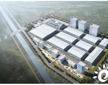山东上合示范区这一项目年底竣工 将成亚洲最大高端风电装备全产业链示范基地