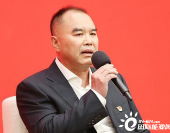 国家能源局市场监管司司长戴俊良:全国电力装