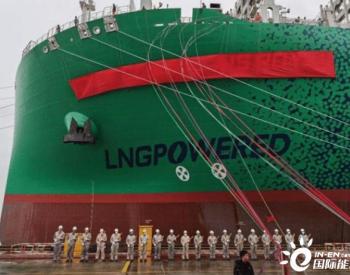 欧美分析:LNG动力船订单在2021年蜂拥而至