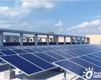 益阳高新集团公司正式进军光伏发电领域