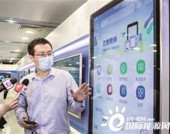 广东省广州入选国家首批营商环境创新试点城市