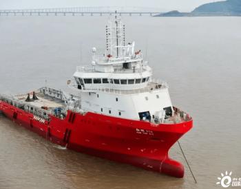 """""""勘探213""""轮顺利命名首航 共同推进海上油气事业高质量发展"""