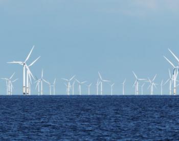 2021年H1欧洲新增海上风电装机容量1.3GW