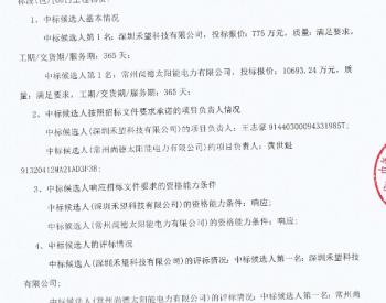 中标 | 中铁十七局集团第二工程有限公司武乡万诚5
