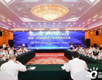 长江清源公司与湖北当阳市签署300兆瓦屋顶分布式