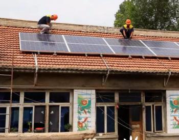 江亿院士:20亿千瓦!农村屋顶光伏将是建设新型电