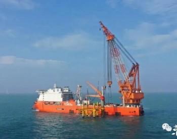 <em>三峡新能源</em>广东阳西沙扒二期项目风机非嵌岩四桩导管架基础完成施工