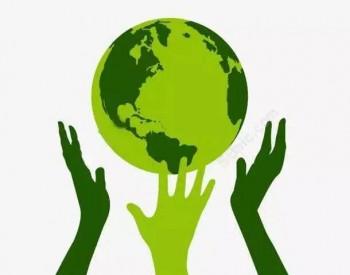在双碳目标下 引领节能产业革新