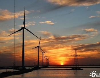 中核汇能有限公司参与全国首次线上绿电交易取得良好成效
