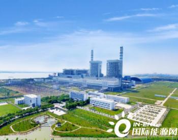 """国家能源集团广西南宁电厂固废变""""宝""""降本增效"""