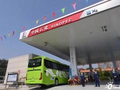 中国石化又有4座加氢站正式投营,服务冬奥