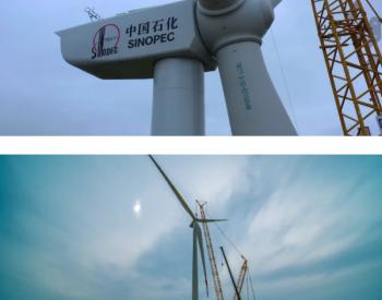 """长城<em>润滑油</em>进军陆上风电""""蓝海"""" 助力中国石化首个陆上风电机组成功吊装"""