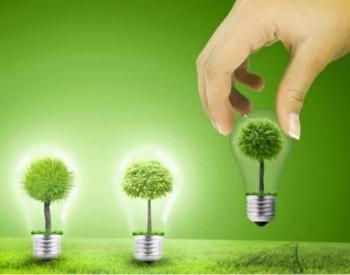 碳中和下新型电力系统11个创新方向!