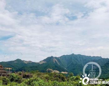 年发电量近1亿千瓦时,重庆巫山红椿风电场年底建成送电