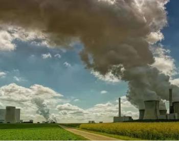 解振华:落实碳达峰碳中和目标,加速绿色低碳转型创新