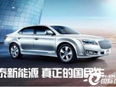 华泰汽车坚持绿色发展战略,大力发展新能源汽车