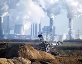 加快数字化转型 为煤炭发展开辟新空间
