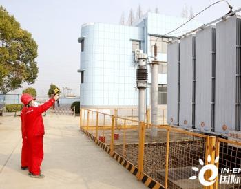 江汉能源:科技助力打造智能电网
