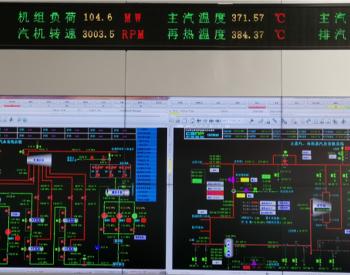 乌拉特100MW光热示范电站不间断稳定高负荷运行,单日发电206.4万千瓦时,5天累计超过1000万千瓦时