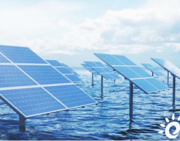 <em>万华化学</em>与华能集团合资建设600MWp渔光互补光伏发电项目