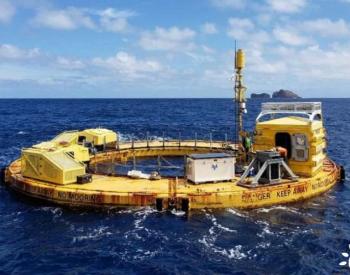 美国海军拨款600万美元支持WETS波浪能试验场运维
