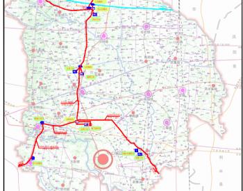 关于对安徽省阜阳市《太和县域燃气专项规划(2019-2030)》的公示