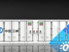 <em>山东电工电气</em>再获百兆瓦级储能示范项目订单