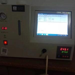 天然气发热量热值分析仪生产厂家