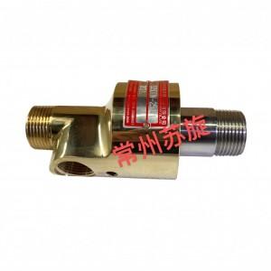 江苏浙江广东上海冷水热水旋转接头H型旋转接头铜接头