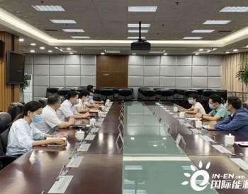 江苏省扬州市发改委开展能源行业复工复产安全生产检查