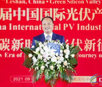 刘汉元:中国已形成了每年200GW左右的光伏系统产能