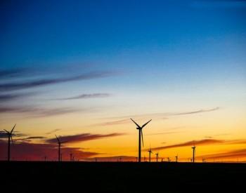 风电800MW+光伏400MW+光热200MW!吉林白城市启动累计1.4GW外送项目业主优选!