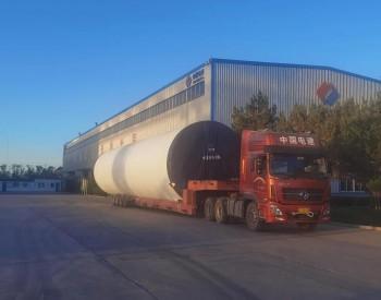 三峡新能源马鬃山项目首套塔架顺利发货