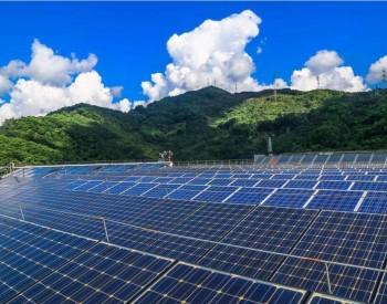 大咖论道 绿色发展未来可期!第四届中国国际光伏