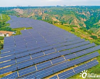 陕西新能源产业迈入倍速增长期