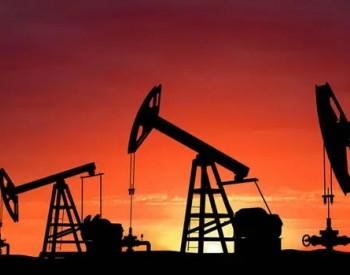飓风重挫美国<em>石油产能</em>!WTI原油期货连涨三周重返70大关