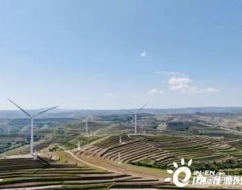 国家能源局重点帮扶项目!甘肃这一风电项目全容量并网发电