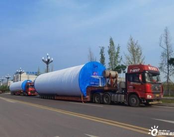 中广核四川梓潼马迎、演武风电塔筒制造项目首套塔筒顺利发货