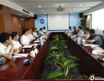 三峡能源与吉林省吉林市发改委座谈 交流源网荷储项目