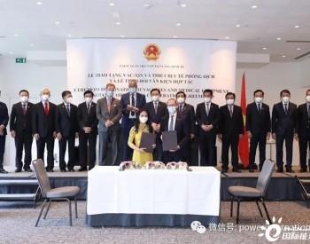 丹麦Orest和越南T&T签署战略协议开发10GW越南海上风电项目