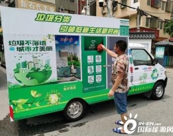 广东省广州市白云区石门街试运行开通首条垃圾收运