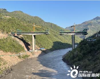 巴基斯坦卡洛特水电站库区复建大桥中跨合拢