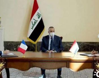 <em>道达尔</em>能源重返伊拉克