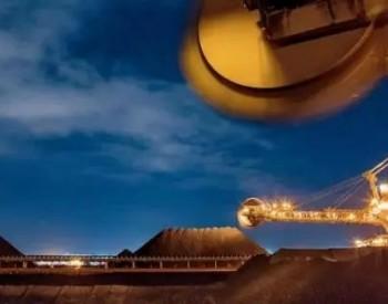 政企联手齐行动 煤炭保供稳价正当时