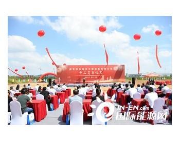 南京一海洋石油装备生产线项目在溧水开发区开工 总投资约6亿元