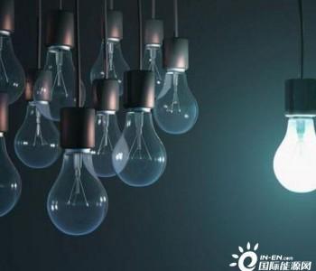 未来电价将随温度而变化?安徽发改委再发电价改革征求意见