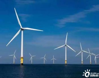 浙江嘉兴海上风电送出工程推动嘉兴进入绿色清洁能源新时代!